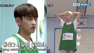 "Seyong & Euijin disagree endlessly.. ""I was feeling upset."" [The Unit/2018.01.10]"