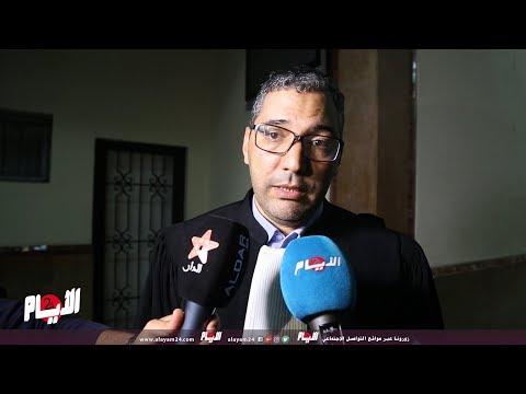 الإدريسي عن بوعشرين: قلنا للمحكمة جيبو لينا الفيديوهات الباقية وفرغو لينا الأصوات