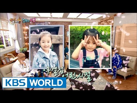 Tzuyu & Ji Hyo reveals their perfect childhood photo! [Happy Together/2016.07.28]