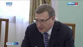 Александр Бурков вручил дипломы выпускникам новой инновационной программы подготовки управленческих кадров