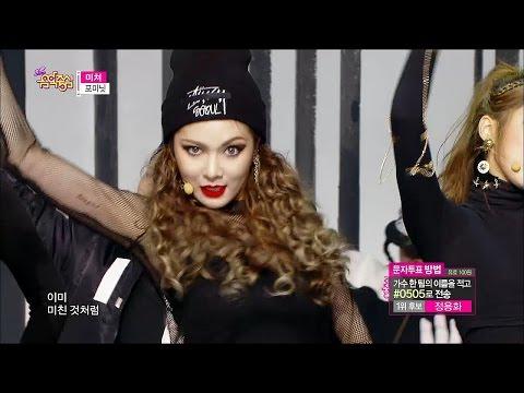 【TVPP】4MINUTE - Crazy, 포미닛 - 미쳐 @ Comeback Stage, Show Music Core Live