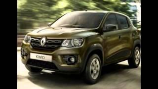 سيارة رينو كويد 2016 Renault Quaid الجديدة في مصر ارخص ...