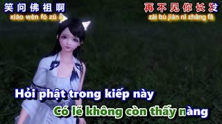 Karaoke Song Ngữ - Độ Ta Không Độ Nàng (Beat Gốc)渡我不渡她  La Thứ(Am)- Phiên âm nhạc hoa lời việt