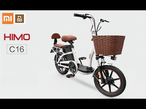 video HIMO C16 Electric Bicycle