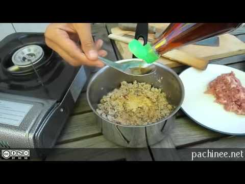 recette laab moo (français)