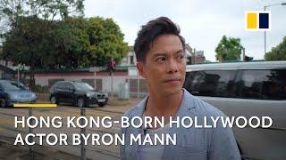Byron Mann: Hong Kong boy who became Hollywood actor