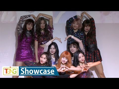 Nature 'You'll Be Mine'(썸) Showcase Stage (네이처, 썸&러브)