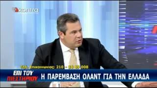 Ο Πάνος Καμμένος στο Κontra Channel 13 Ιουνίου 2012