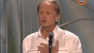 Михаил Задорнов Антикризисный концерт