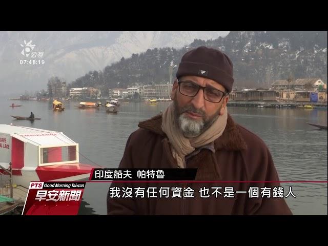 曾因確診遭拒載 印度遊船業者造「水上救護船」幫助患者就醫