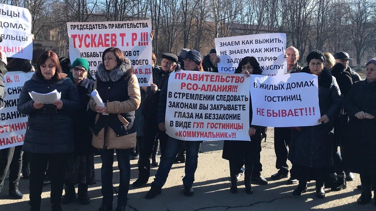 Владикавказ: общежитие по цене гостиницы