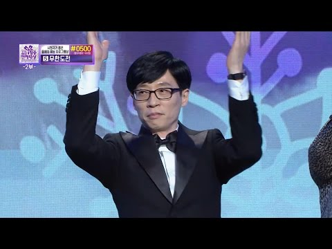 【TVPP】Yoo Jae Suk - Special stage 'Couple', 유재석 - 젝스키스와 특별무대! @MBC Entertainment Awards