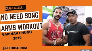 Arms Day Workout Motivation Video | Short Video for Workout Motivation | Vaibhav Fitness Club
