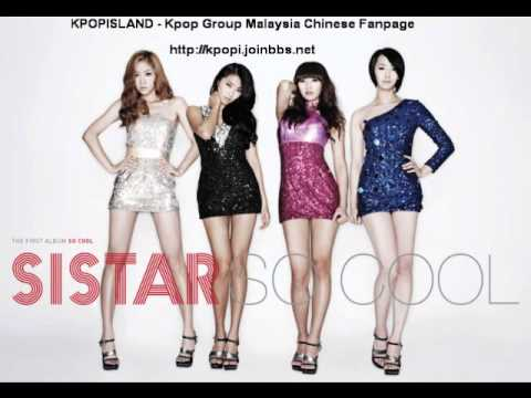 [Audio Full] Sistar - So Cool