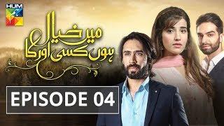 Main Khayal Hoon Kisi Aur Ka Episode #04 HUM TV Drama 14 July 2018