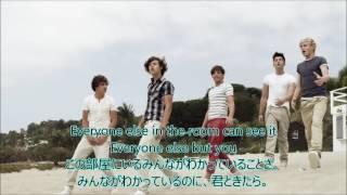 洋楽 和訳 One Direction - What Makes You Beautiful