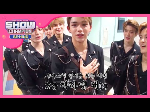 (Showchampion behind EP.83) NCT U's guide to How to be a popular