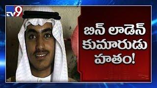 Osama Bin Laden Son Hamza Bin Laden Is Believed To Be Dead..