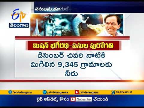 CM KCR wants Mission Bhagiratha Phase I to be completed by Dec 31