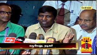 Telugu Association Compromised With Actor Vadivelu In  Issue