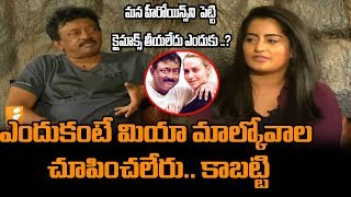 Female anchor feels shy listening to RGV's strange reply o..