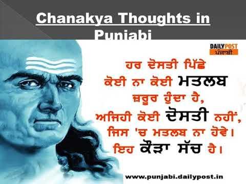 Online Punjabi Thourghts,Latest News in Punjabi Portals- DAILY POST PUNJABI