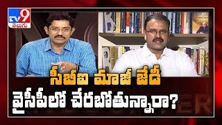 JD Lakshmi Narayana reacts to viral audio defaming his nam..