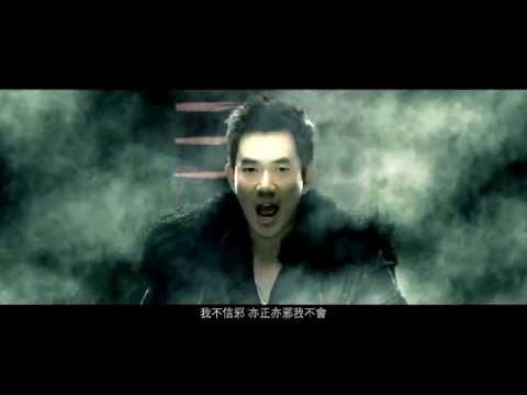 Richie Jen任賢齊【不信邪】 MV官方完整版 - 壹電視「真的漢子」片頭曲