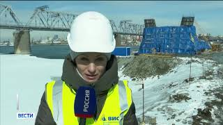 «Вести Сибирь», эфир от 02 апреля 2021 года