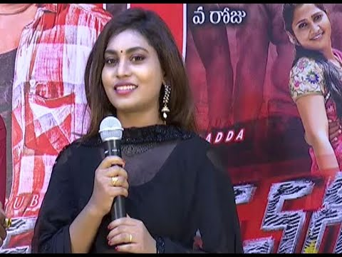 Mass Power Movie 50days Success Celebrations