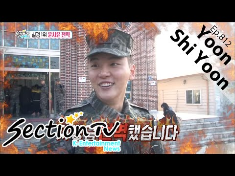 [Section TV] 섹션 TV - 'real man' Yoon Shi-yoon! 20160131