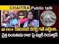 Mahila Leaders Deeksha at Saidabad Incident 6 Years Girl Chaitras Home || Saidabad News Latest