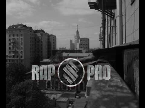 Rp a.k.a Rap Pro - Я благодарен