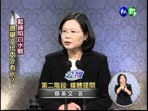 中國時報總編輯王美玉提問