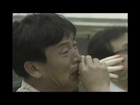 삼풍백화점 붕괴 영상