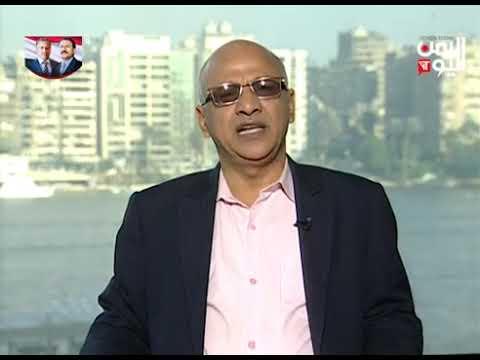 قناة اليمن اليوم - الصحافة اليوم 16-11-2019