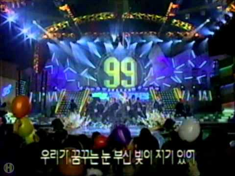 [Vol.3]'98 MBC Come Festival - Hope - H.O.T. [HD]
