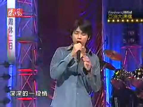 陶喆-月亮代表誰的心(LIVE2002)