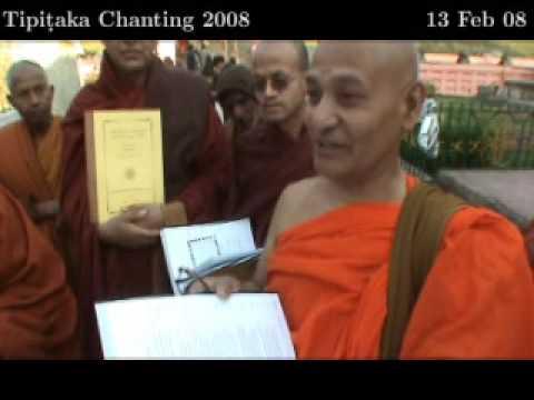 BuddhaGaya 2008 Tipiṭaka Chanting
