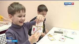 В Омске молодые предприниматели получили гранты на открытие нового типа бизнеса