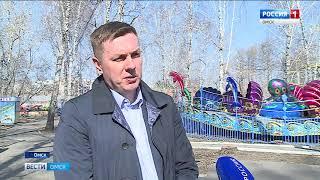Омские парки распахнули свои двери для всех любителей захватывающих развлечений