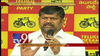 Revanth Reddy joining Cong : L.Ramana demands Revanth's ex..