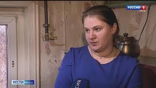25 тысяч рублей на ремонт печного оборудования и электропроводки получат малообеспеченные семьи