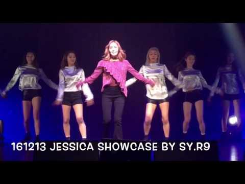 161213 Jessica 제시카 Wonderland Showcase 원더랜드 쇼케이스 - Wonderland
