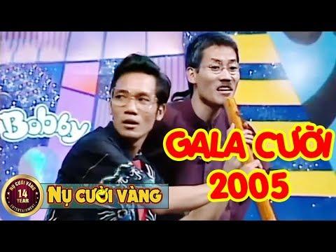 Gala Cười 2005 - Gala Cười Xưa Vượng Râu, Linh Xinh | Tiểu phẩm hài Vượng Râu hay nhất
