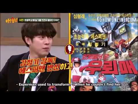 KIM HEECHUL SMART, TV MANIA AND MEMORY
