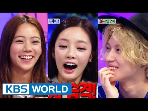 Hello Counselor - Taemin and KARA! (2014.09.08)