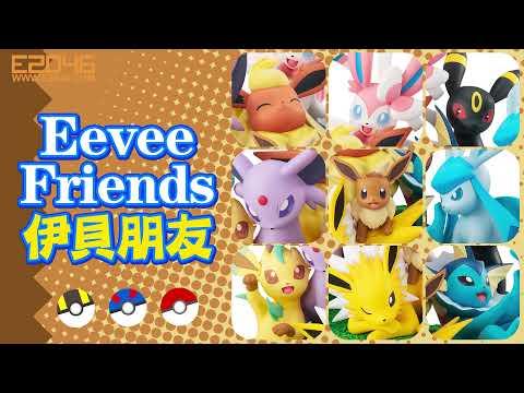 Eevee Friends Sample Preview