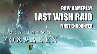 Destiny 2 Forsaken: Last Wish Raid - 1st Encounter (Strategy in Description)