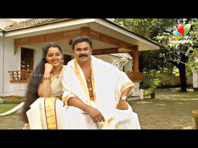 Dileep Finally Reveals The Reason For His Divorce With Manju Warrier!